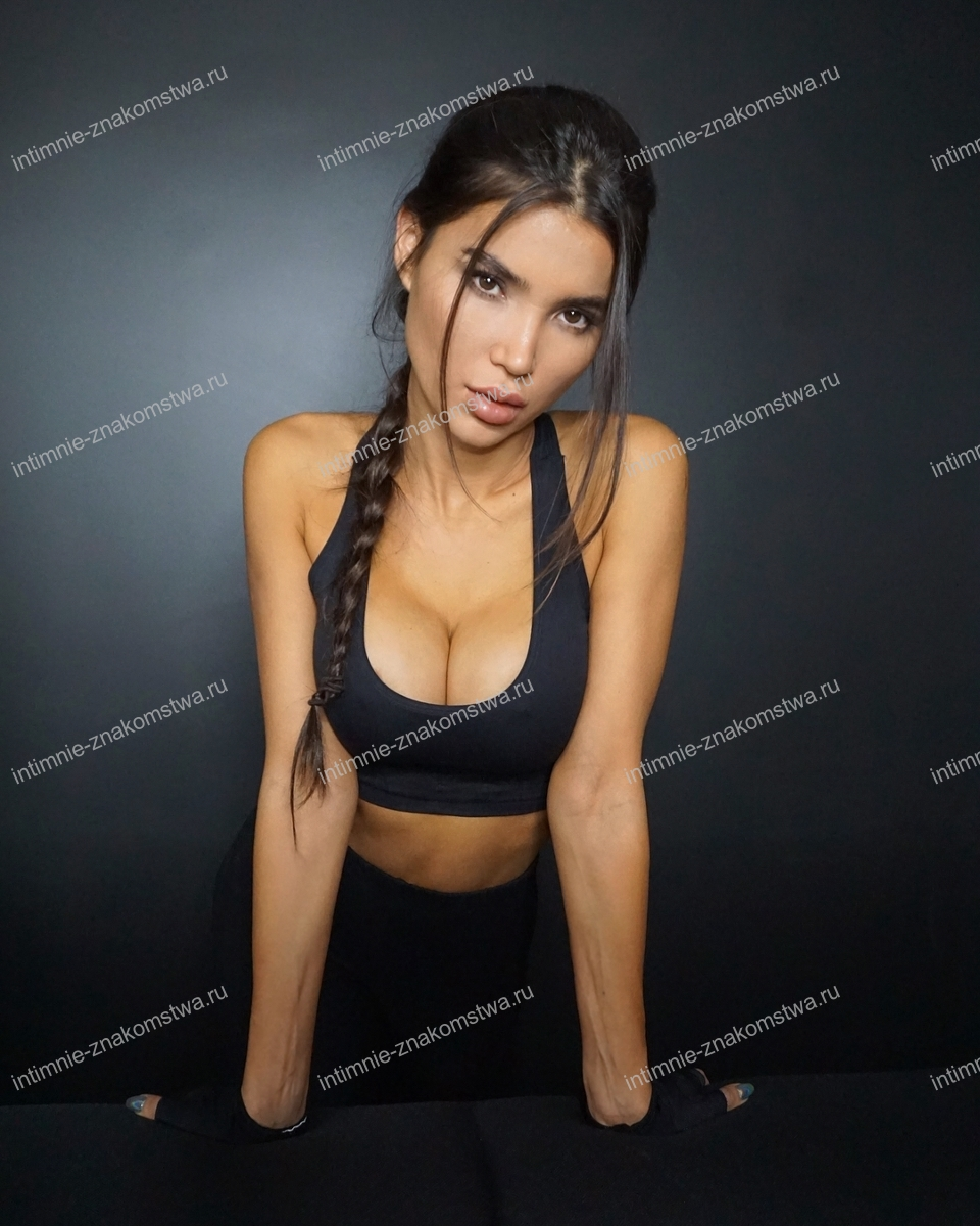 Проститутка Изабель